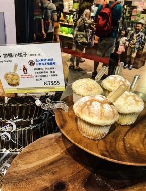 Alcoholic cupcakes at WPC bakery