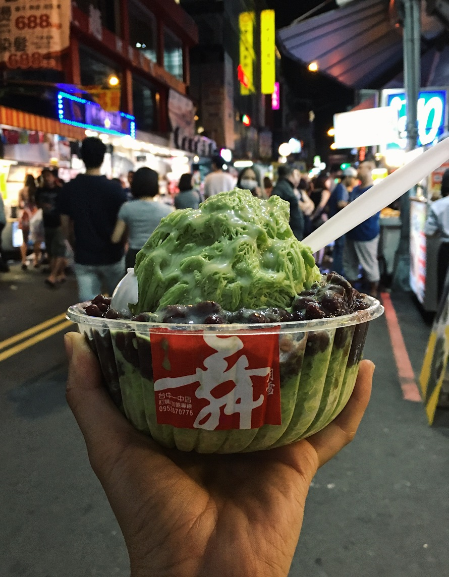 Matcha Shaved Milk Ice with Adzuki Beans
