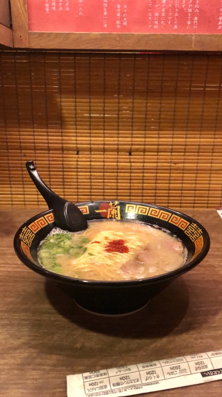 Eat Tonkotsu ramen in your own cubicle